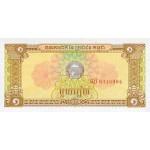1979 -  Cambodia PIC 28     1 Riel  banknote