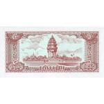 1979 -  Camboya pic 29   billete de 5 Riel