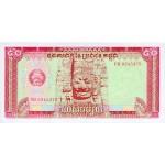 1979 -  Cambodia PIC 32     50 Riel  banknote