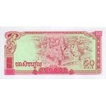 1979 -  Camboya pic 32   billete de 50 Riel