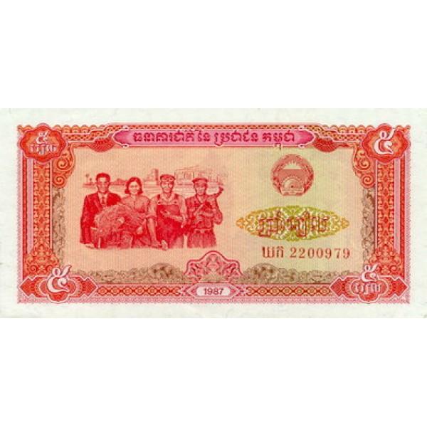1987 -  Camboya pic 33   billete de 5 Riel