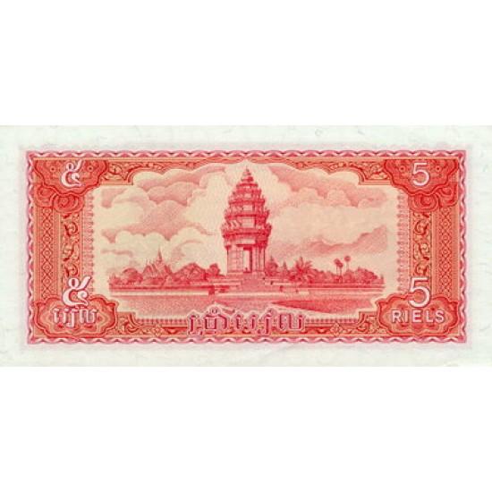 1987 -  Cambodia PIC 33     5 Riel  banknote