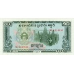 1987 -  Cambodia PIC 34     10 Riel  banknote