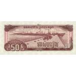 1992 -  Cambodia PIC 35     50 Riel  banknote