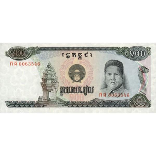 1990 -  Cambodia PIC 36    100 Riel  banknote