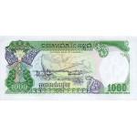 1992 -  Cambodia PIC 39     1000 Riel  banknote