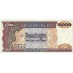 1992 -  Cambodia PIC 40    2000 Riel  banknote