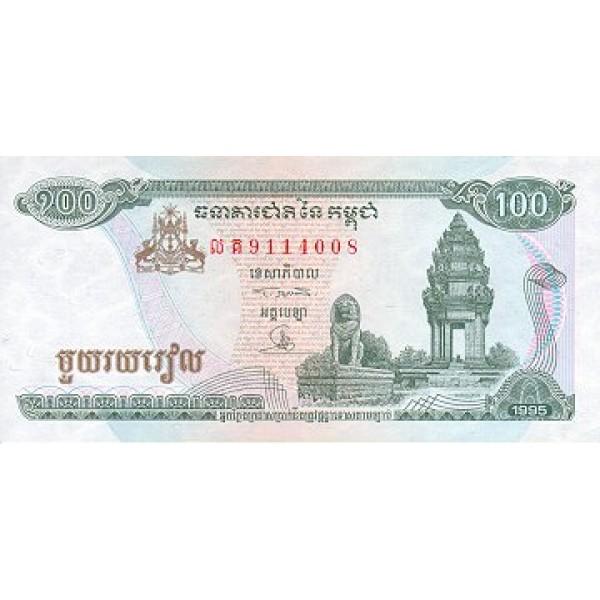 1995 -  Cambodia PIC 41a    100 Riel  banknote