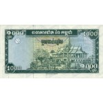 1995 -  Cambodia PIC 44a    1000 Riel  banknote