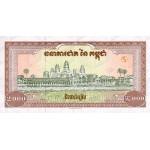 1995 -  Cambodia PIC 45a    2000 Riel  banknote