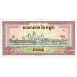 1995 -  Camboya pic 45a  billete de 2000 Riel