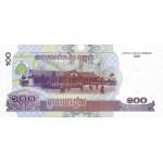 2002 -  Camboya pic 52  billete de 50 Riel