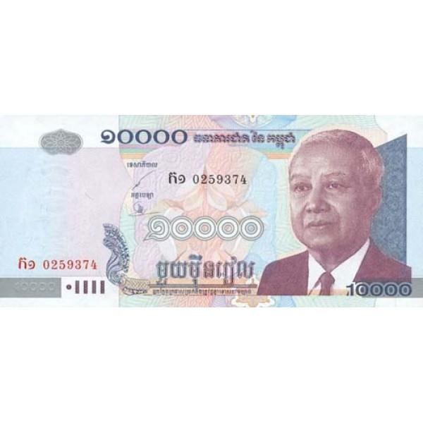 2002 - Camboya pic 54a  billete de 500 riel