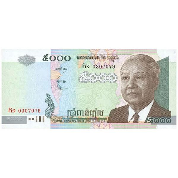 2002 - Camboya pic 55a billete de 5000 riel