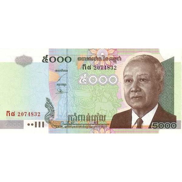 2004 - Camboya pic 55c billete de 5000 riel