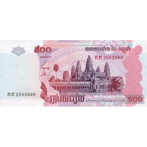 2005 - Camboya pic 58a billete de 1000 riel
