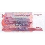 2005 -  Cambodia PIC 58a    1000 Riel  banknote