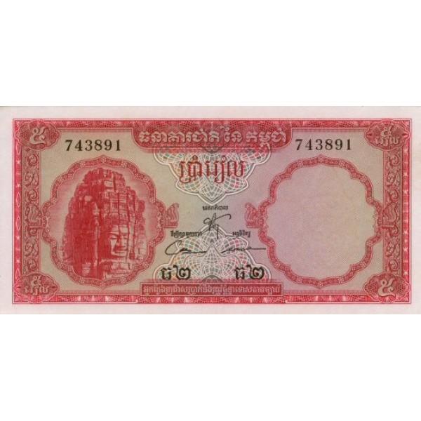 1968 -  Camboya pic 10b  billete de 5 Riel