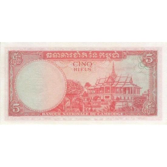 1968 -  Cambodia PIC 10b     5 Riel  banknote