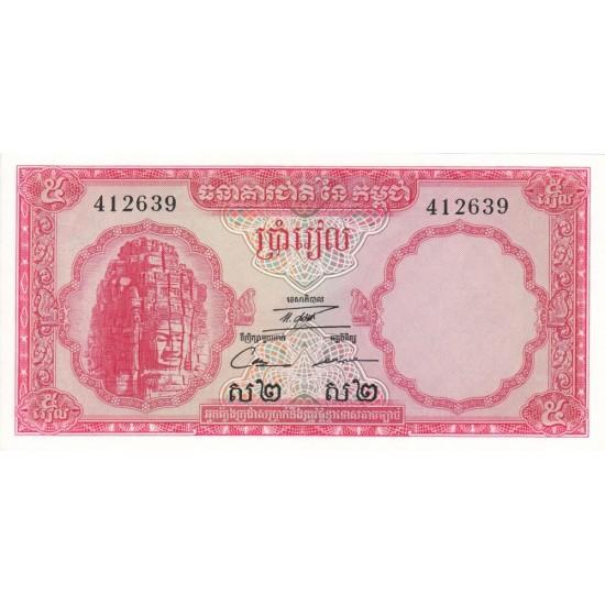 1972 -  Cambodia PIC 10c     5 Riel  banknote