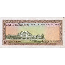 1972 -  Cambodia PIC 11c     10 Riel  banknote
