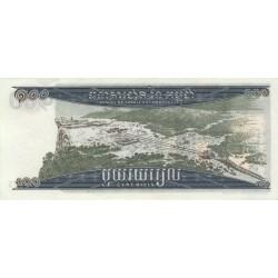 1972 -  Cambodia PIC 12b    100 Riel  banknote