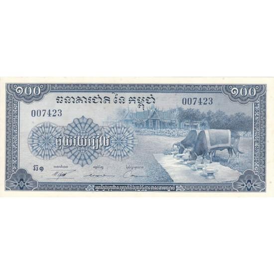 1972 -  Cambodia PIC 13b    100 Riel  banknote