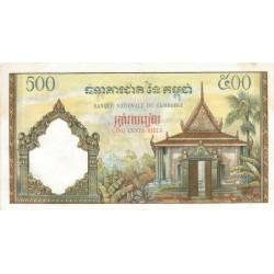 1972 -  Cambodia PIC 14c     500 Riel  banknote