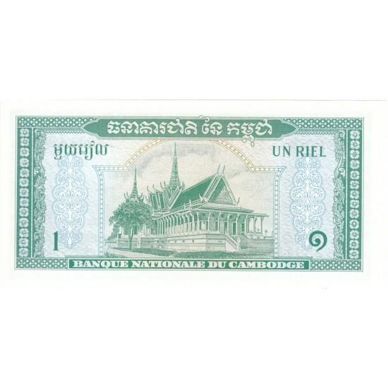 1969 -  Cambodia PIC 4c     1 Riel  banknote