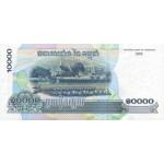 2005 - Camboya pic 56b billete de 10000 riel