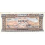 1972 -  Camboya pic 7c   billete de 50 Riel