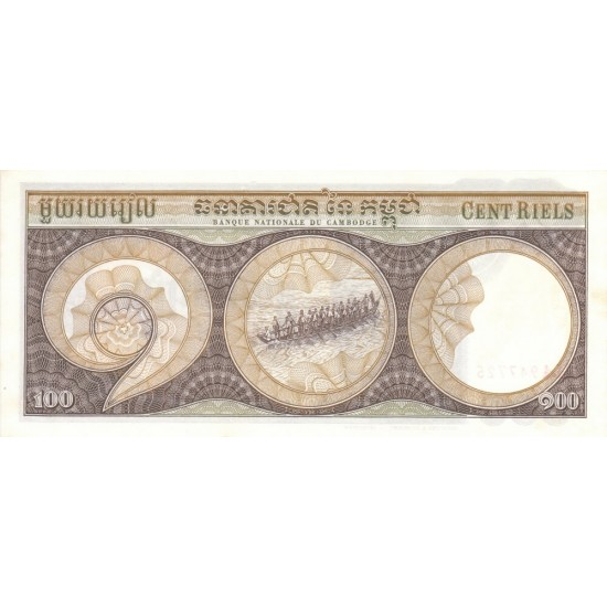 1972 -  Cambodia PIC 8c   100 Riel  banknote