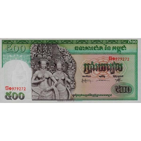 1968-  Cambodia PIC 9c   500 Riel  banknote