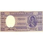 1958/1959 - Chile P119 5 Pesos banknote