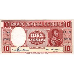 1958/1959 - Chile P120 10 Pesos banknote