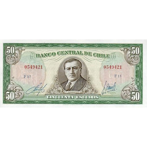 1962/1975 - Chile P140b  billete de 50 Escudos