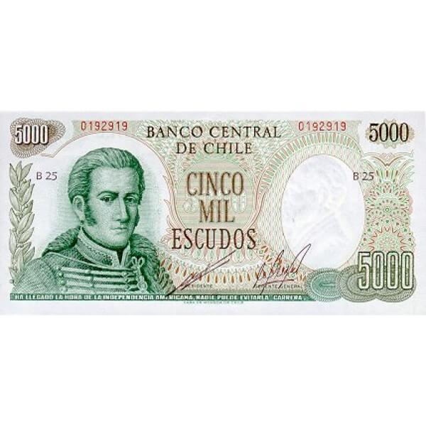 1967/1976 - Chile P147b 5,000 escudos banknote