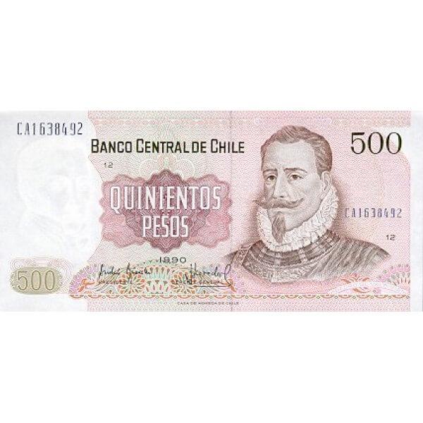 1992 - Chile P153d 500 Pesos banknote