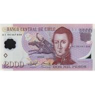 2004 - Chile P160a 2,000 escudos banknote
