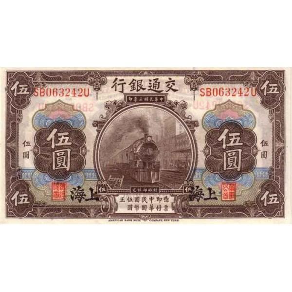 1914 - China pic 117x billete de  5 Yuan