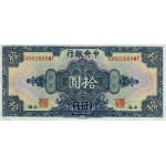1928 - China Pic 197g     10 Dollars banknote