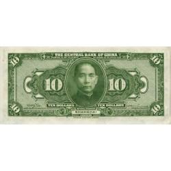 1928 - China Pic 197g     10 Dollars banknote