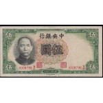 1936 - China pic 213a billete de  5 Yuan