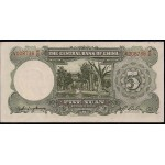 1936 - China pic 213a billete de  5 Yuan