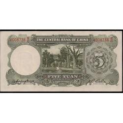 1936 - China Pic 213a     5 Yuan banknote