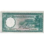 1936 - China pic 218d billete de  10 Yuan