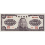 1945 - China Pic 290    1000 Yuan banknote
