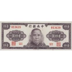 1945 - China Pic 290    1000 Yuan banknote