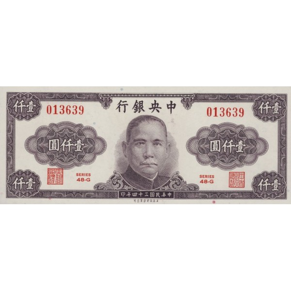 1945 - China pic 290 billete de  1000 Yuan