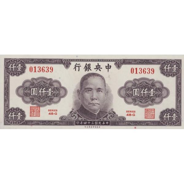 1945 - China pic 290 billete de  1000 Yuan